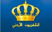 (بالفيديو) على التلفزيون الأردني