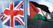 بريطانيا تحذر رعاياها في اﻷردن