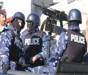 بالصورة. هذا ما وجده رجال الأمن بدل المتفجرات