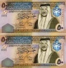 انباء عن صرف 100 دينار لموظفي الحكومة قبل العيد..!!