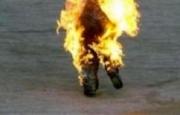 وفاة شاب عشريني اضرم النار بنفسه ... والأجهزة الامنية تحقق