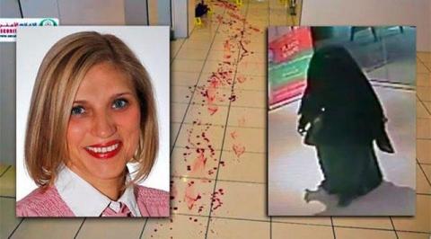 الإمارات: الإعدام للمتهمة بقضية
