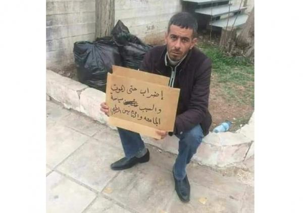 الاردن - مُنع من الإضراب داخل الكلية فاضرب في منزله!!