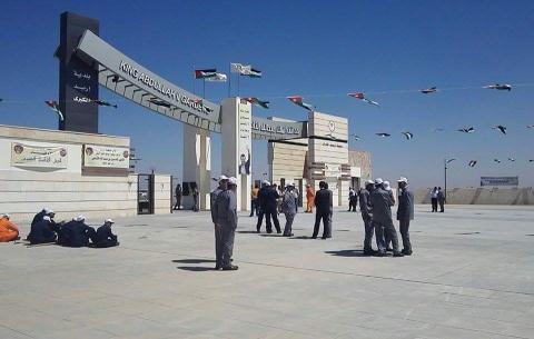 بالصور ولي العهد الامير حسين يفتتح حدائق الملك عبدالله الثاني