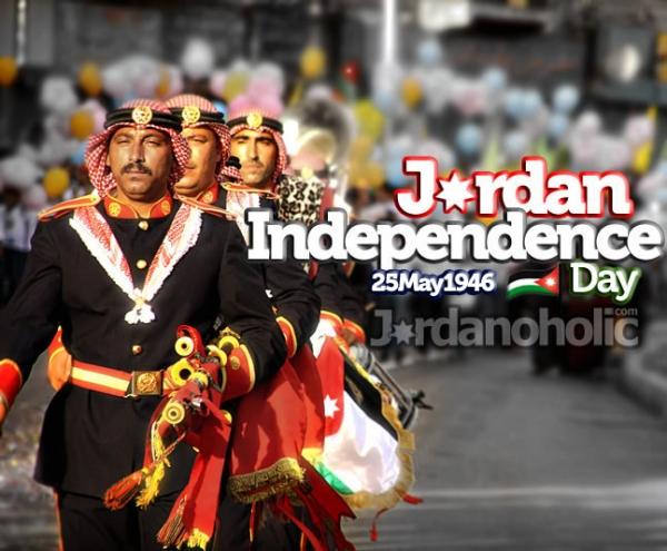 استقلال المملكة الاردنية الهاشمية الـ72 ...الاميرة الاردنية 247702_5_1527151611