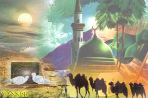 السيرة النبوية الشريفة